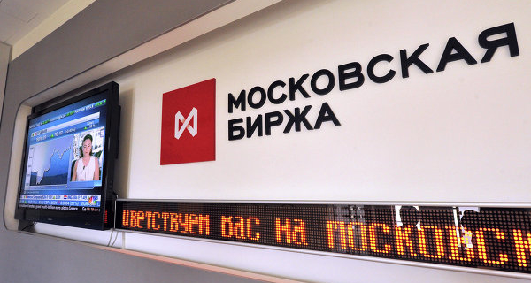 The Russian stock market rose after the ruble and more expensive oil