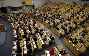 The Duma ratified the agreement of the Russian Federation with Bahrain investment protection
