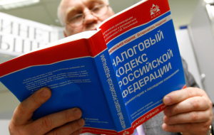 The head of the Federal tax service of Russia spoke about the positive dynamics in the tax area