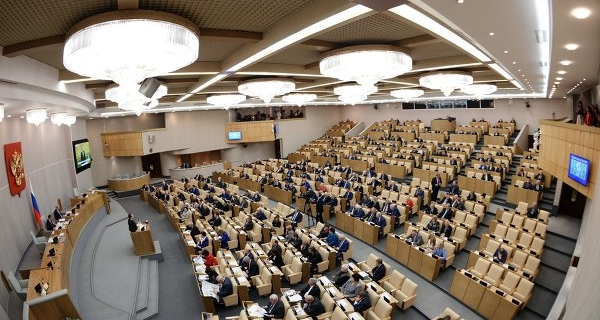 The draft law on the regulation of financial advisers introduced in the state Duma