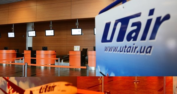 """UTair to launch a new flight after the closing of """"Transaero"""""""