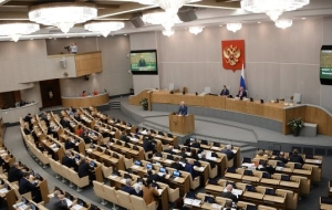 In the state Duma propose to introduce age limit for MPs