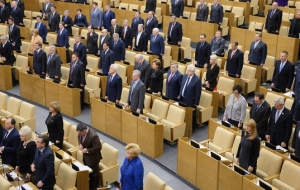The state Duma Committee supported the retention coefficient of the price deflator for imputed income