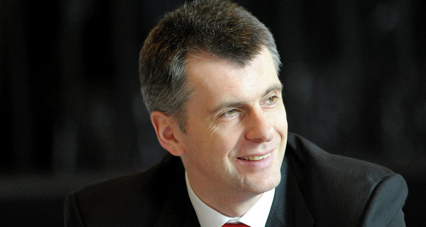 """Media: Mikhail Prokhorov is looking for a buyer for the insurance company """"the Consent"""""""
