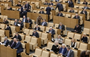 The state Duma will consider the project on the system of safety control of complex objects