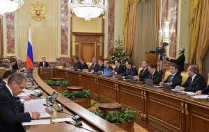 The Russian government approved the establishment of the Council for the development of tourism