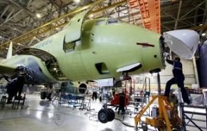 Moscow authorities are preparing a programme for the stimulation and development of enterprises of aviation industry