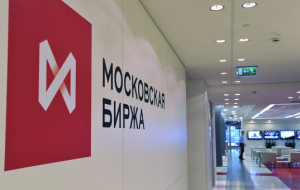 The share market of the Russian Federation trading mixed amid weakening ruble