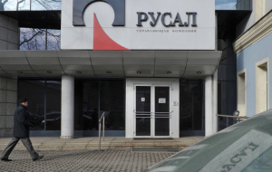 """RUSAL"" for the first three quarters increased EBITDA under IFRS twice"