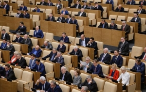 Project on inclusion of the inflation forecast in the budgets of the regions introduced in the state Duma