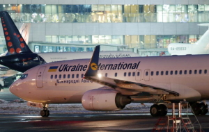 Rosaviatsia has received the letter from Ukraine about the prohibition of air transit