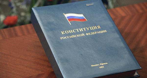The state Duma recommended to reject the draft amendment three chapters of the Constitution