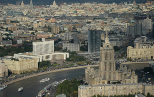 "National summit on ""Open data"" will be held in Moscow on 10-11 December"