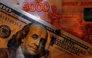 The ruble weakened following the decline in oil prices