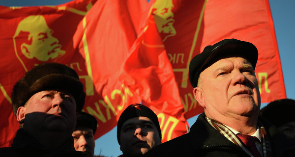 The Communist party organizes the event dedicated to the anniversary of the revolution