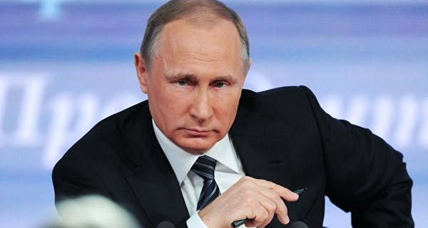 Putin: privatisation of large state-owned enterprises will be continued