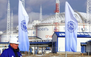 Transneft resumed pumping oil in the Orenburg region