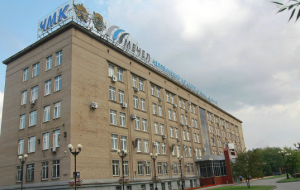 The savings Bank and Mechel signed a settlement agreement on the lawsuit for $51 million