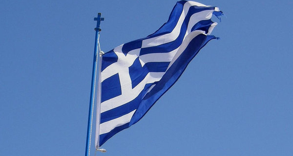 In Greece announced the completion of the tender for the sale of Piraeus port