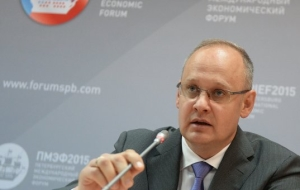 Kobyakov: the second WEF in Vladivostok will be held on 2-3 September 2016