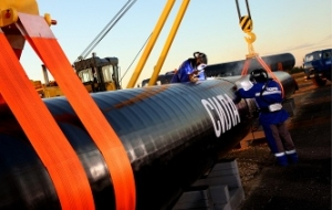 """""""Gazprom"""" has cancelled the tender for creation of infrastructure for the """"power of Siberia"""" by 156 billion rubles"""