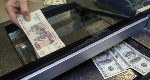 The Central Bank introduces new rules of exchange of currencies in excess of 15 thousand rubles