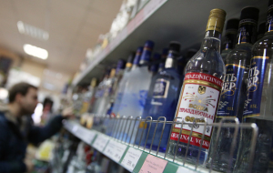 FAS has proposed to raise the minimum retail price for vodka