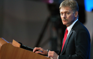 "Sands promised a detailed reply Putin on the question of the ""Platon"""