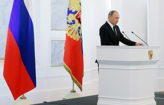 Putin will discuss with the government the implementation of provisions of the message to the Federal Assembly