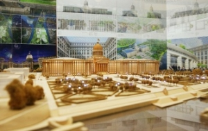 The construction of the parliamentary center will begin in 2016, said resin