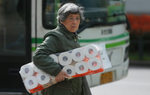 Peruvian authorities have uncovered price collusion toilet paper