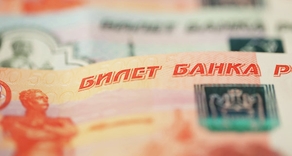 Ruble plunged to a new three-month low