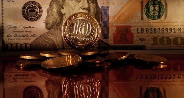 The Euro on Tuesday rose to 76,97 ruble