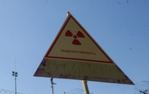 Source: Ukraine has fully paid for the supply of nuclear fuel from Russia in 2015