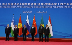 The customs services of the SCO will continue cooperation in the years 2016-2021