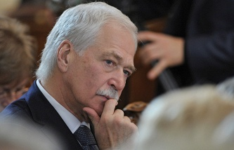 Gryzlov will be guided by the need to fully implement the Minsk agreements