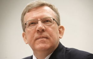 Kudrin believes that the fed promptly raised the discount rate