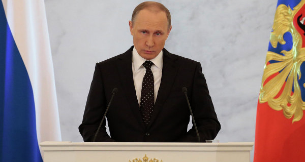 Putin: it is necessary to form a single mechanism of fiscal payments