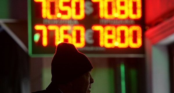 Ruble in the evening fell within the correction after the growth environment