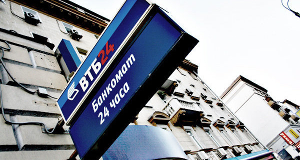 VTB: US sanctions will not affect the clients of VTB 24