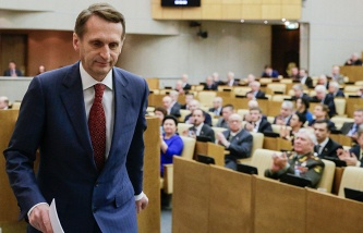The results of the state Duma for the autumn session 2015