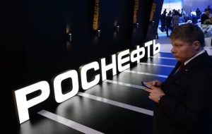 Rosneft agreed to begin negotiations on working in Iran