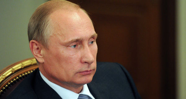 Putin: far Eastern Federal district shows good development indicators for the year