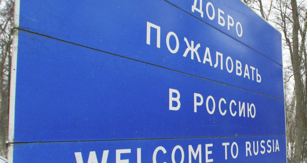 On the border of Russia and Lithuania have the latest demarcation sign