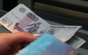 The Euro rose to 77 rubles, renewing the maximum since September