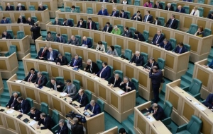 The Federation Council approved the law about identifying the owners of foreign structures