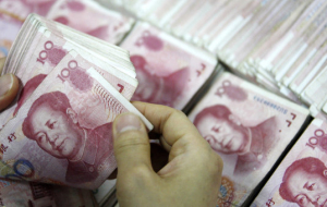 The yuan dropped to the lowest level since the summer of 2011