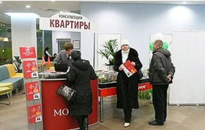 """The Morton group does not intend to participate in the reorganization of SC """"SU-155"""""""