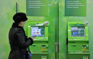 New rules of currency exchange may cause people to conduct transactions over the Internet