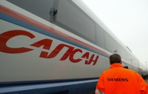 "Siemens to launch updated version of ""Sapsan"" between Moscow and Kazan"